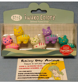 Iwako Colorz Tiger Eraser Set