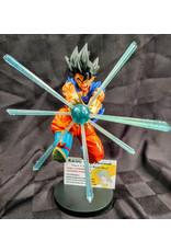 Dragonball Z Goku G×materia Figure