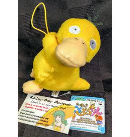 Pokemon Psyduck Strap Plush