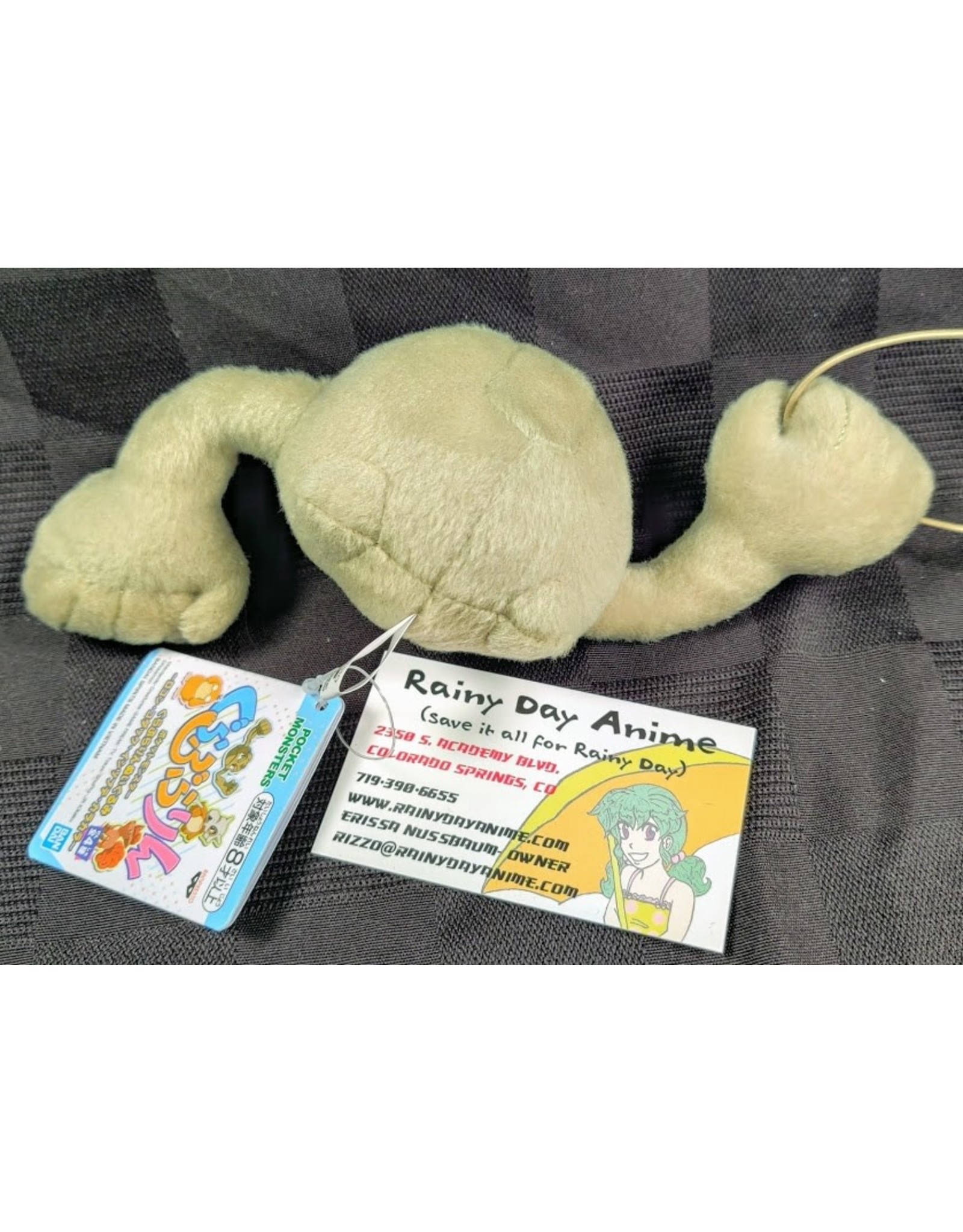Pokemon Geodude Strap Plush