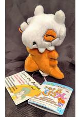 Pokemon Cubone Strap Plush