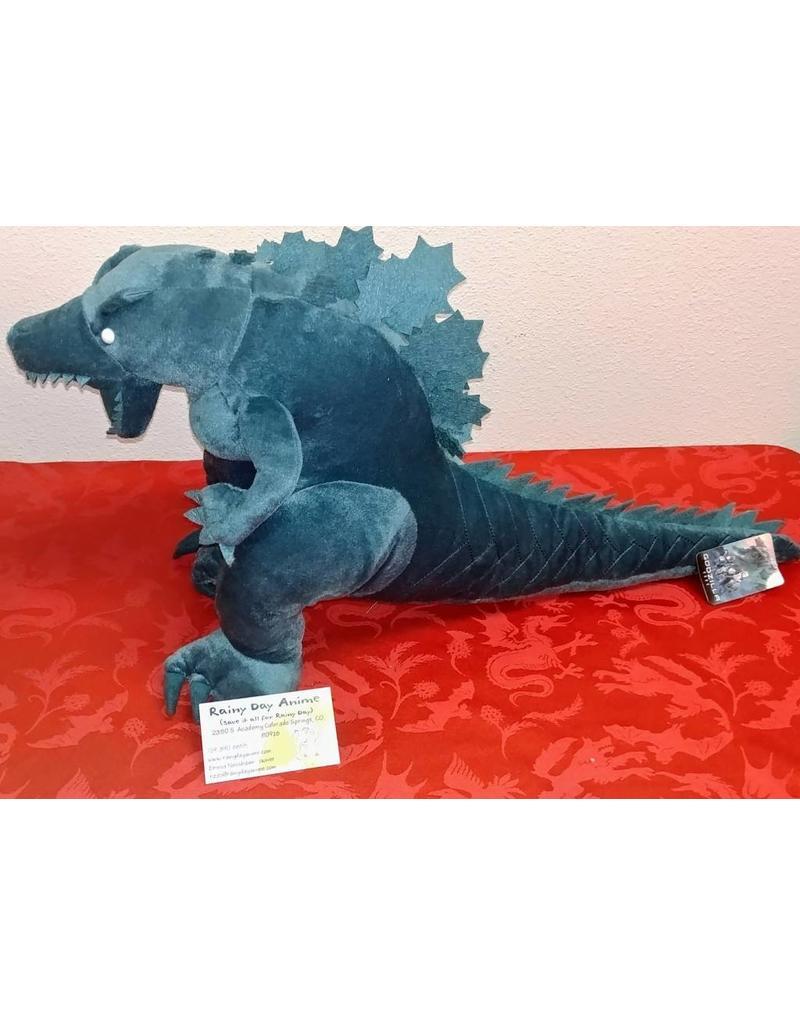 Godzilla Monster Planet Plush 4013