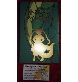 Miss Kobayashi's Dragon Maid Notebook 425