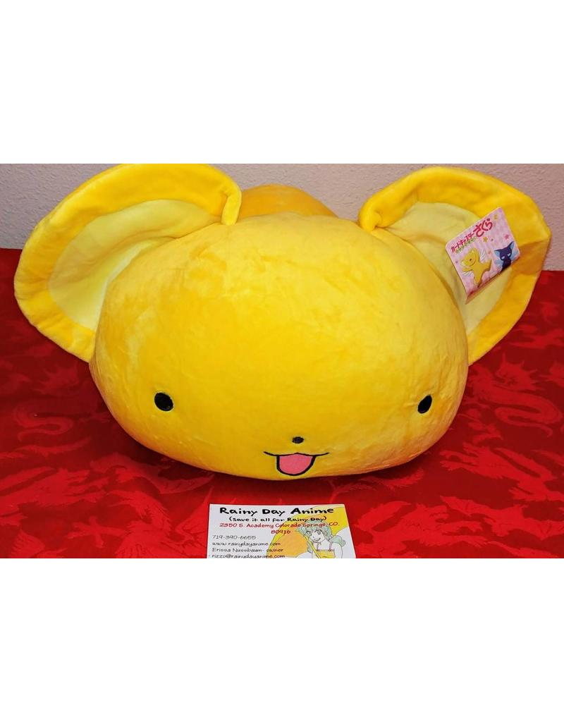 Kero Big Plush 550
