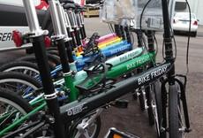 Bike Friday FOSATA Companion8, White, s/n29095
