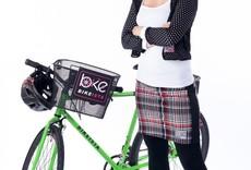 BikeIsta BIKEISTA Skirt