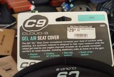 CLOUD-9 SEAT COVER C9 GEL AIR ATB
