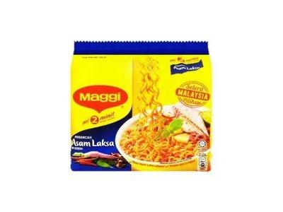 Maggi Maggi Laksa Noodles 2.8 oz