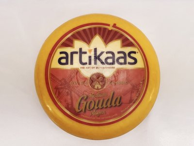 Artikaas Artikaas Gouda Medium Aged 3-6 Months