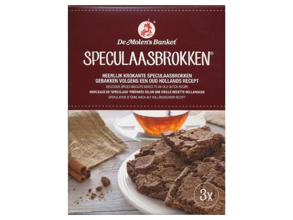 Demolen Spiced Cookies-Brokken Box 14 oz