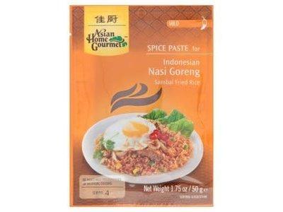 Asian Home Gourmet Asian Home Gourmet Nasi Goreng Fried Rice