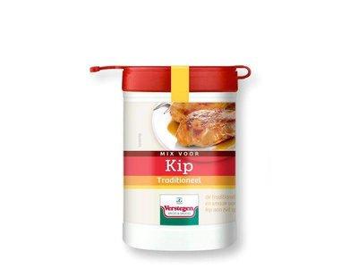 Verstegen Verstegen Chicken Spices 2.4 Oz (70gr)