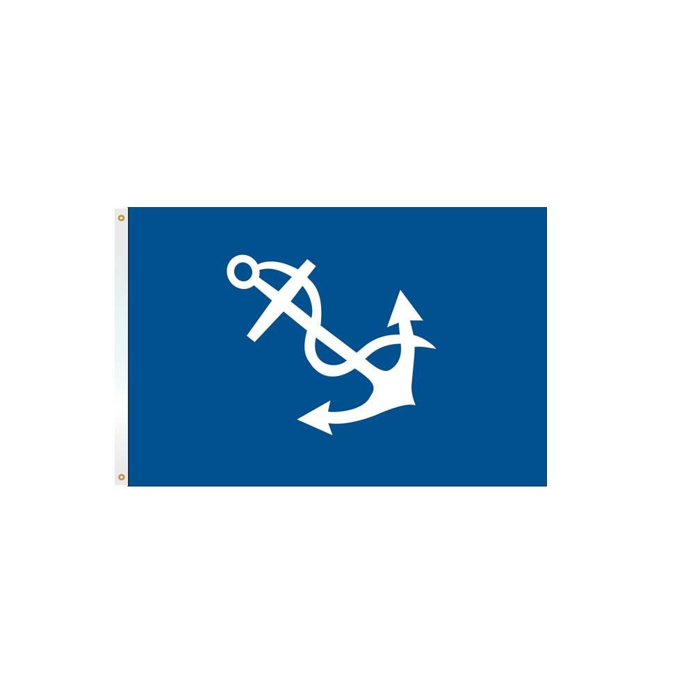 12x18 in. Port Captain Nautical Flag