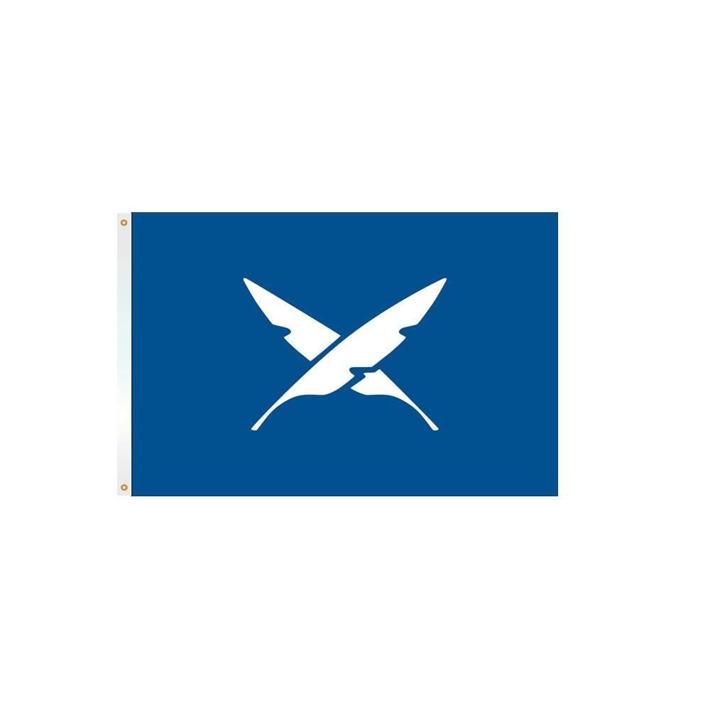 12x18 in. Secretary Nautical Flag