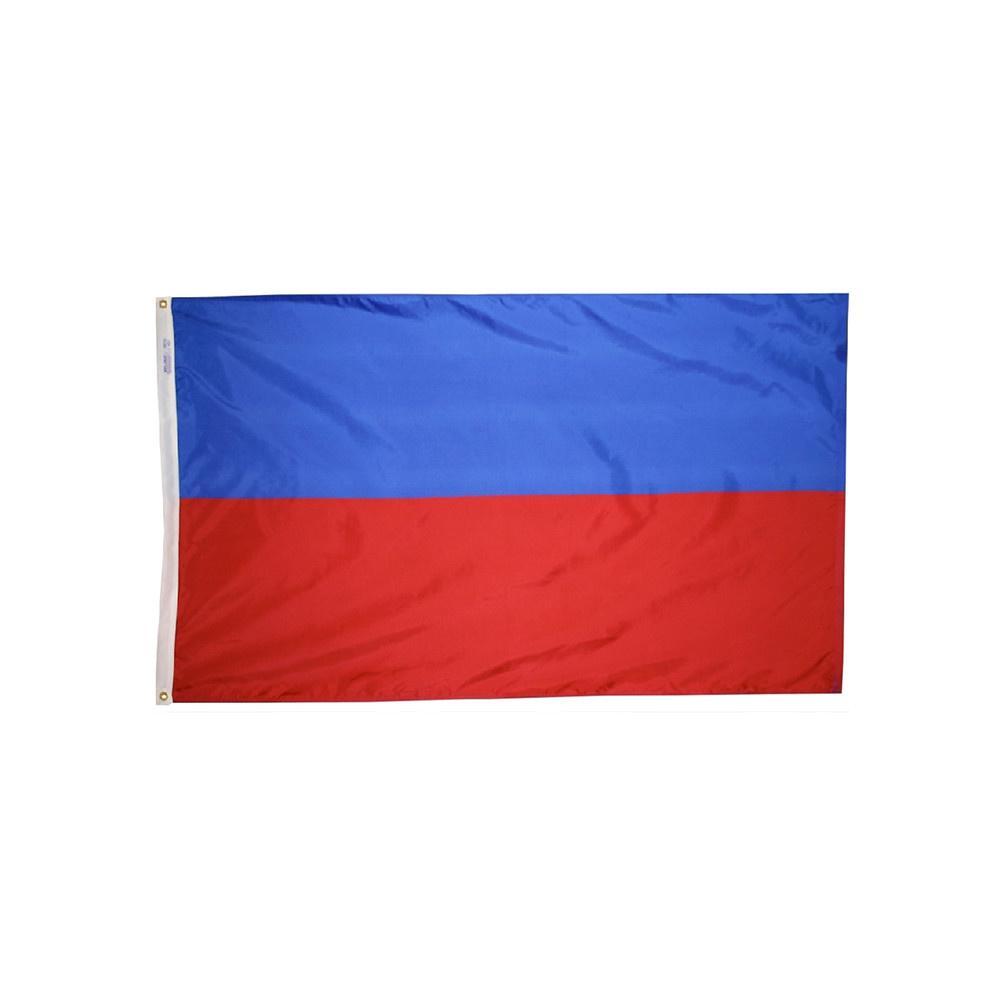 12x18 in. Haiti Nautical Flag - No Seal