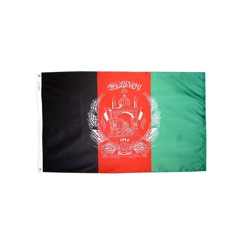 Afghanistan Flag - All-Weather Nylon
