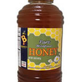 HONEY- BREWERS BEST WILDFLOWER 2lb. JAR