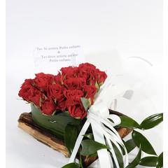 Coeur de Roses AF-195