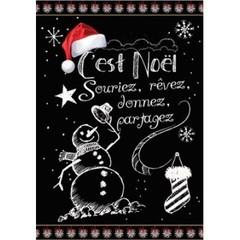 Drapeau - C'est Noël souriez, rêvez, donnez, partagez