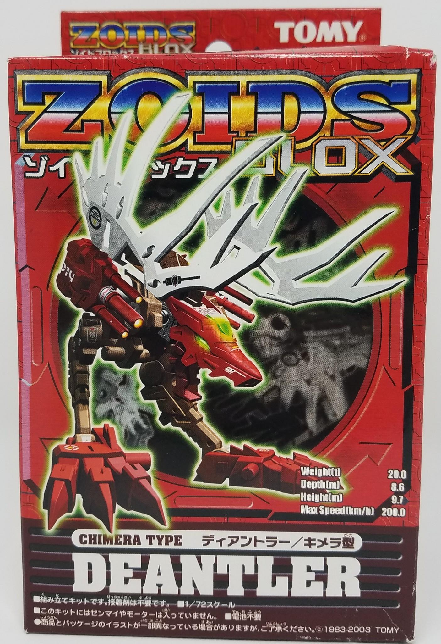 Zoids Blox BZ-014 Deantler