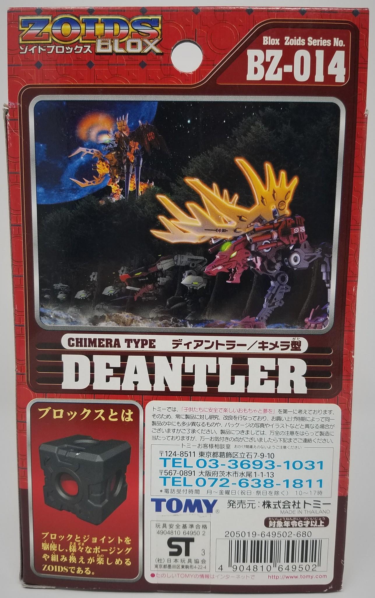 Chimera Type Figure 2003 /> Tomy Zoids Blox BZ-014 Deantler