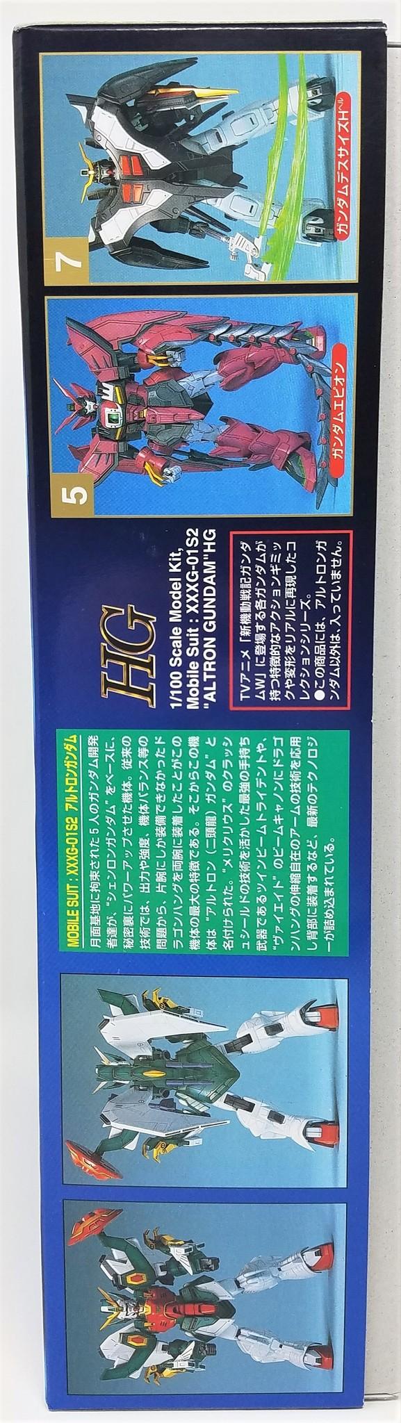 Bandai Gundam 1/100 Snap Model Kit: Altron Gundam