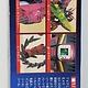 Gundam 1/100 Snap Model Kit: Epyon Gundam