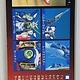 Gundam 1/100 Snap Model Kit: Wing Gundam