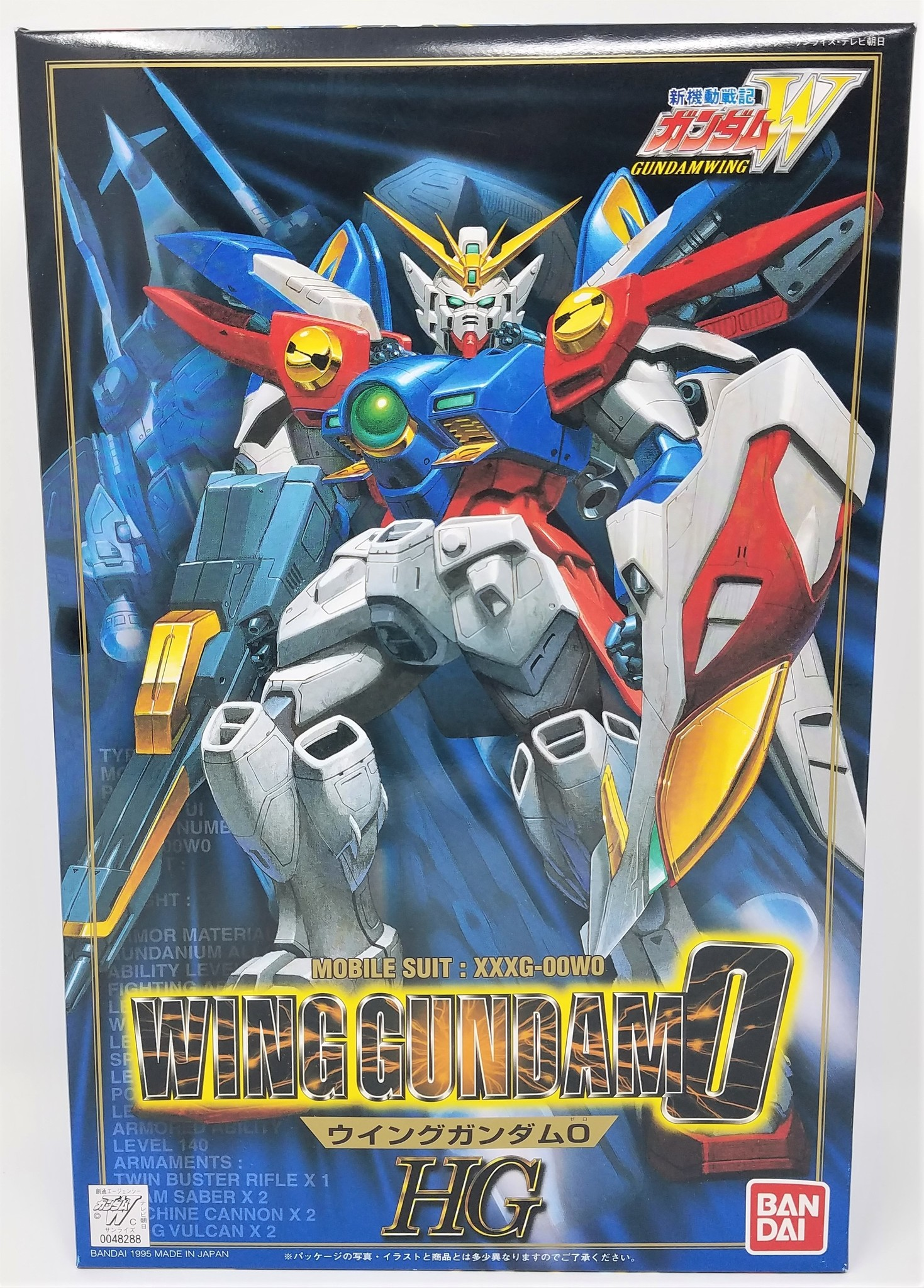 Gundam 1/100 Snap Model Kit: Wing Gundam Zero