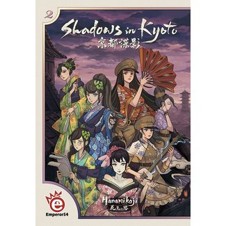 Deep Water Games Shadows in Kyoto