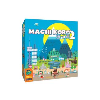 Pandasaurus Games 10/6 *PRE-ORDER* Machi Koro 2