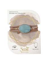 Scout Curated Wears Amazonite & Gold Suede & Stone Wrap Bracelet/Necklace