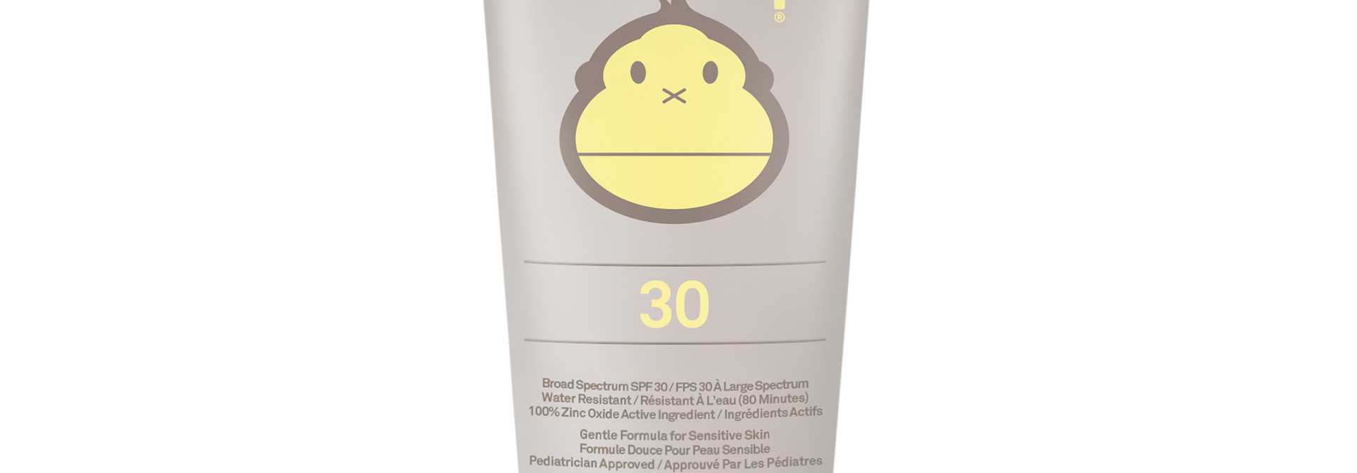 SPF 30 Baby Bum Natural Sunscreen Lotion 88ml