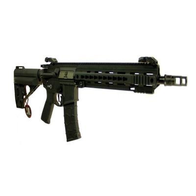 Vega Force Company VR16 Calibur Carbine