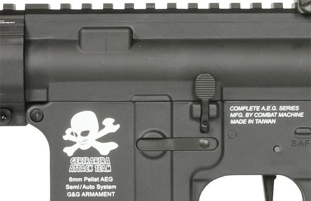 G&G Armament Death Machine MKII
