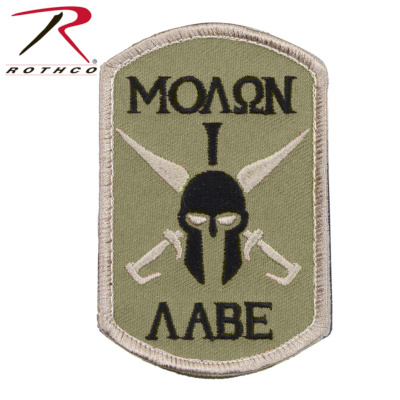 Rothco Molon Labe Spartan Moral Patch