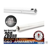 G&G Armament 6.03 Tightbore Silver Electroplated Barrel