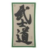 Maxpedition Bushido Kanji Morale Patch