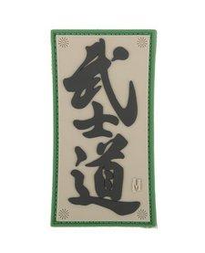 Bushido Kanji Morale Patch