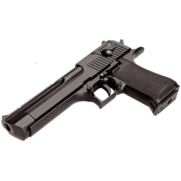 KWC KWC .50 Desert Eagle CO2 Blowback