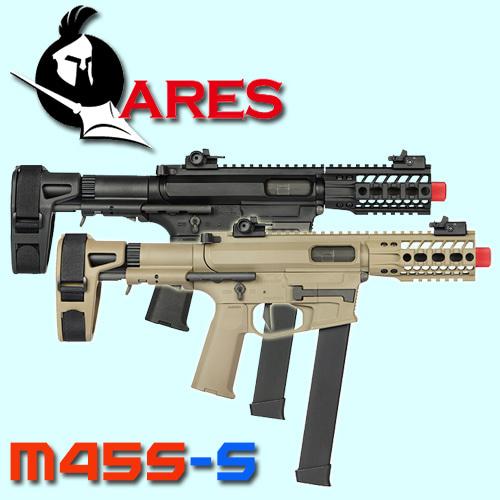 Amoeba M45S-S Black