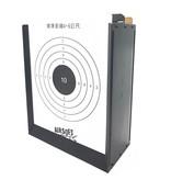 Airsoft Logic Target Trap Range