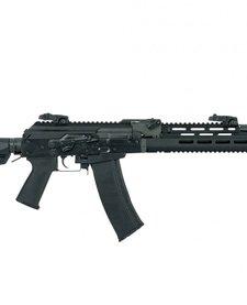 Custom AK74 AEG