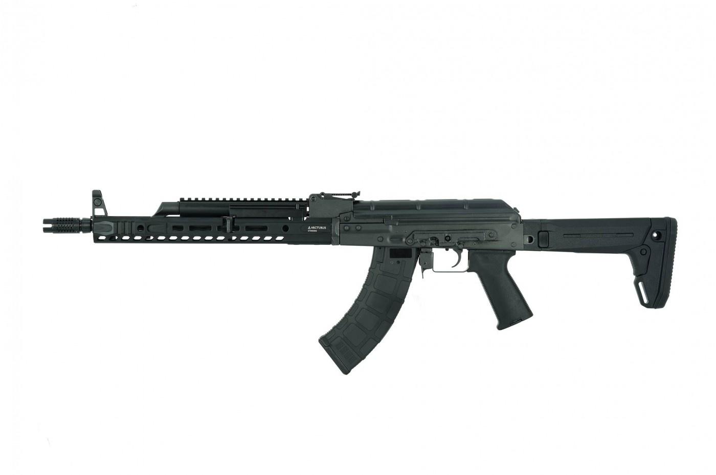 Arcturus AKM  AEG Rifle - Z Stock