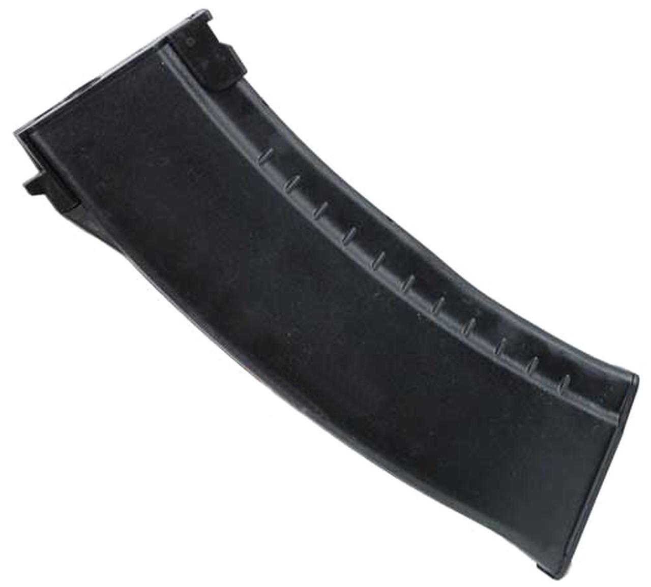 Matrix AK74-Style Magazine for AK Series Airsoft Rifle - 140 round midcap black