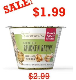SALE ! 1.99$  STORE PICK UP ONLY! Grain Free Chicken Single Serve Cups 1.75 oz