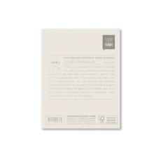 Design Home CONGRATS YOU MADE A PERSON, GREETING CARD