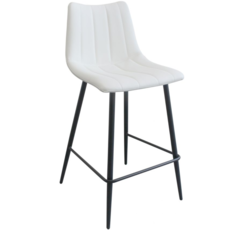 BORNE COUNTER STOOL, IVORY