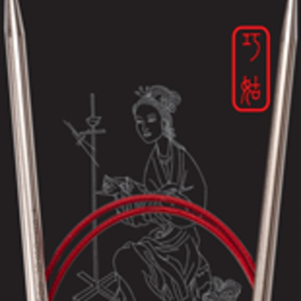 "ChiaoGoo SS Red Lace Circular 32"" (80cm)"