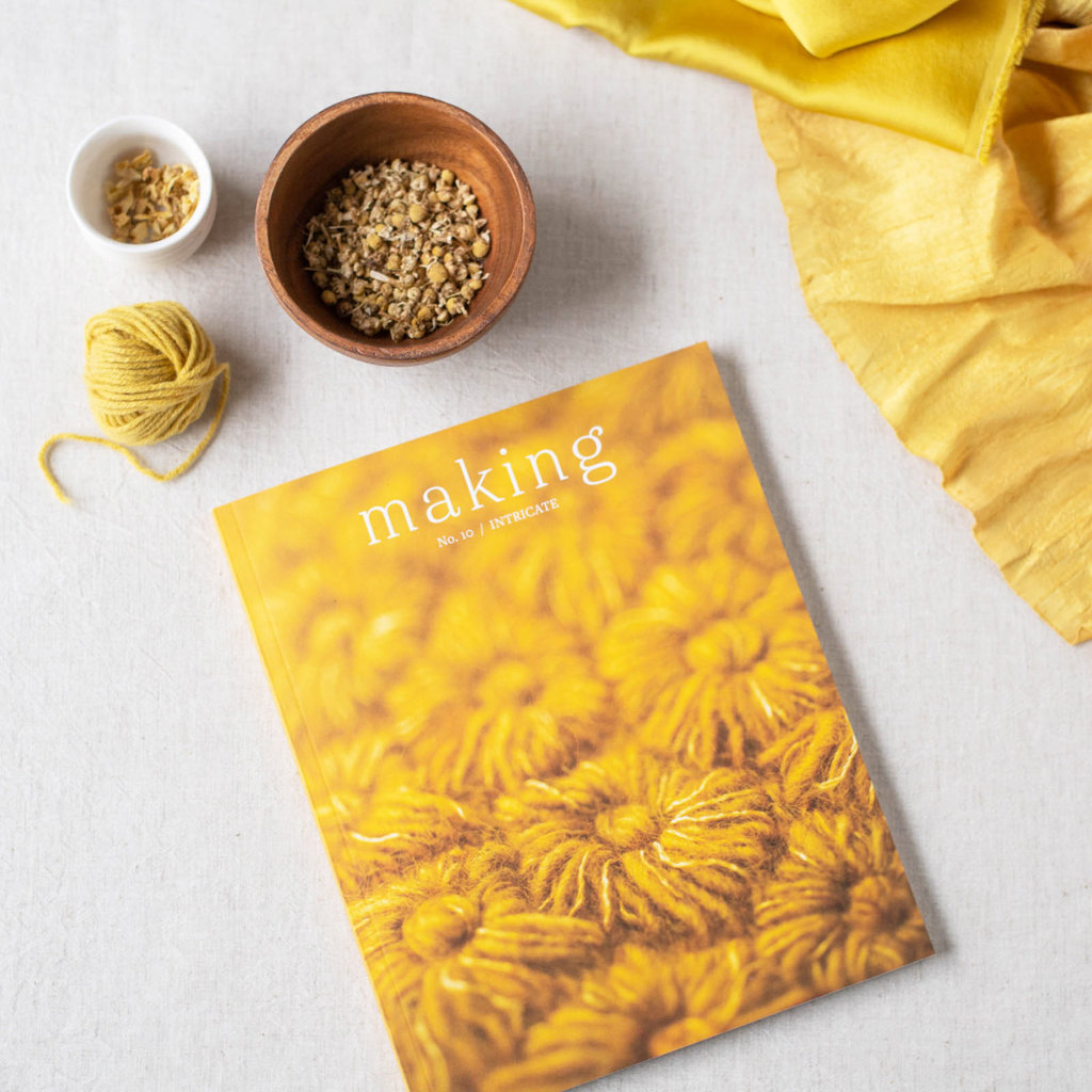 Making Magazine No. 10 - Intricate